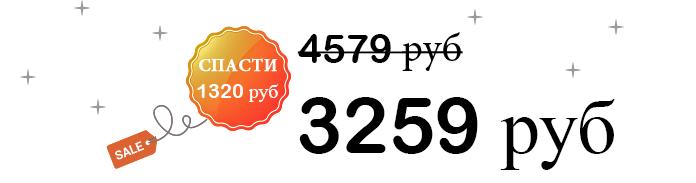 disc_oc2_ru.png